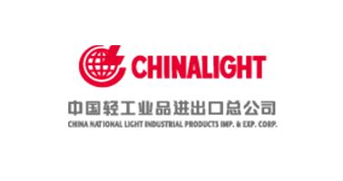 中国轻工业品进出口总公司