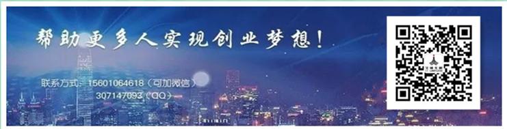 文章底部二维码阿里云 - 副本 (3).jpg